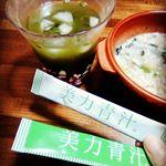 #高橋ミカ さんがプロデュースした#美力青汁 お試しさせていただきました! 天然原料・無添加・オーガニックに加えて「葉酸」を200μg配合が配合された女性に嬉しい青汁♡お味も苦すぎず、変に甘す…のInstagram画像