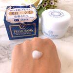 アンドシーム株式会社 さま の新商品【ペレサナ・オールインリンクルホワイト】をお試ししました✨化粧水・乳液・美容液の代わりにこれ1つケア出来るオールインワンジェル💡2種類のセラミド+2…のInstagram画像