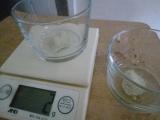 玉露園の「減塩こんぶ茶」を試してみたよ!の画像(3枚目)