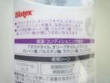 Blistex ♡ コンディショニングリップセラムの画像(3枚目)
