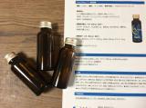 【休息サポートサプリ】ファイングリシン(ドリンクタイプ)の画像(1枚目)