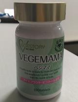 口コミ記事「VEGESTORY「VEGEMAMAベジママ」をお試し!Part.3」の画像