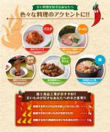 「HOTな美味しさ☆OHot 粗挽きトウガラシ」の画像(2枚目)