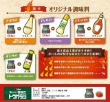 「HOTな美味しさ☆OHot 粗挽きトウガラシ」の画像(3枚目)