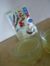 玉露園の「減塩こんぶ茶」を試してみたよ!の画像(4枚目)