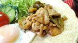 昔ながらの生姜焼き定食の画像(2枚目)
