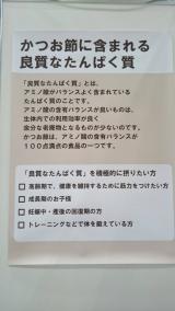 *日本初?!便利なキューブ状和風だし*の画像(6枚目)
