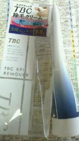 TBC エピリムーバー の画像(2枚目)