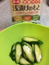 「まんべんなく夏野菜にまぶせて、より使いやすく、おいしく♡海の精 浅漬けのもと」の画像(6枚目)