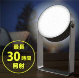 LEDライト(防水・電池容量7800mA・USB充電式・720ルーメン・三脚固定・多目的ライト・の画像(1枚目)