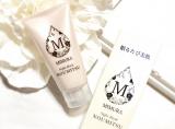 MIMURA NOUMITSU NightMask♡の画像(2枚目)