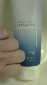 TBC エピリムーバー の画像(5枚目)
