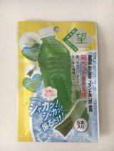 「望銀印ペットボトル用ティーパック」の画像(1枚目)