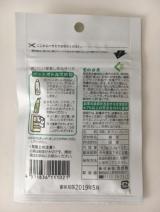 「望銀印ペットボトル用ティーパック」の画像(2枚目)