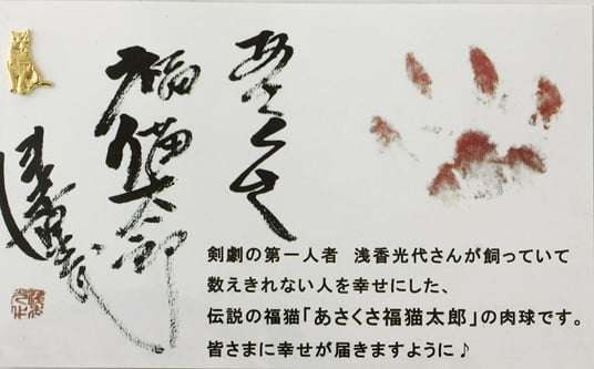 口コミ投稿:#開運グッズ #幸せ #お守り #monipla #hokushin_fan