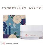 #Repost @tsumugi_cosme with @get_repost・・・【ヒト型セラミドクリーム】つむぎしみこみクリーム10名様にプレゼント!人の皮膚に存在するセラミドと同じ構…のInstagram画像