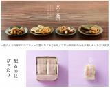 「植垣米菓『神戸みなとや おかき五郷』有機米菓の安心安全な美味しいおかきがオススメ!」の画像(5枚目)