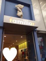 familiar元町本店&サンリオコラボ&赤ちゃんポカリスエットの画像(1枚目)