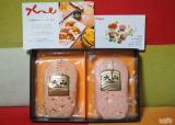 「☆ 大山ハム株式会社さん 『モルタデッラ』『トマト&バジルソーセージ』どちらもチーズ入りハムでまろやか!こんな料理に使いました。①」の画像(6枚目)
