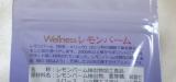 「【モニター】兼松ウェルネス株式会社 さま♪「レモンバーム」アフター」の画像(3枚目)