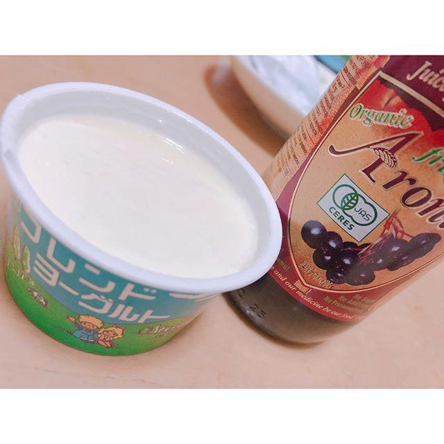 口コミ投稿:有機オーガニックのをアロニア果汁を実食してみました︎ ︎☺︎そのままはあまりいい…