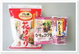 口コミ記事「秋のサラダはコレに決まり☆プレ節(R)花けずり」の画像