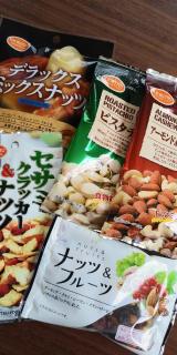 栄養万能!共立食品のナッツ♡の画像(1枚目)
