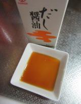 鎌田醤油「だし醤油」の画像(3枚目)
