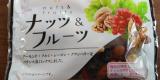 栄養万能!共立食品のナッツ♡の画像(4枚目)