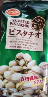 栄養万能!共立食品のナッツ♡の画像(2枚目)