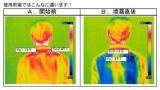 「株式会社ケミコート:cool&消臭・爽快スプレー」の画像(2枚目)