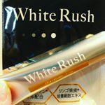 #ホワイトラッシュ  #hqクリーム  #whiterush  #美容クリーム  #紫外線のダメージケア  #塗って  #寝るだけ  #ハイドロキノン  #リンゴ幹細胞  #自宅で簡単  #セルフケア…のInstagram画像