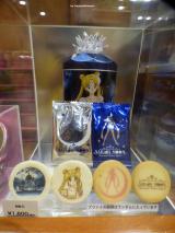 「【美少女戦士セーラームーン】可愛すぎ!USJで販売中のお菓子を紹介!!」の画像(3枚目)