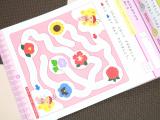 「新興出版社 おうちレッスンシリーズ」の画像(5枚目)
