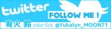 """「""""クリニック監修の水素サプリメント!日焼け予防の効果も期待できます✌""""」の画像(8枚目)"""