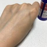 デルマリ 薬用リペアベールエッセンスの画像(9枚目)