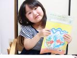 「新興出版社 おうちレッスンシリーズ」の画像(10枚目)