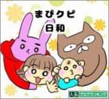 【PR】赤ちゃんの寝癖直しにこれ一本!の画像(10枚目)
