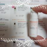 口コミ記事「セラミドで紫外線等の乾燥から肌をバリア✨敏感肌でも【DSR】」の画像