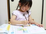 「新興出版社 おうちレッスンシリーズ」の画像(8枚目)