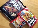 テーブルマーク スタミナ飯♡*゜の画像(2枚目)