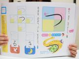 「新興出版社 おうちレッスンシリーズ」の画像(11枚目)