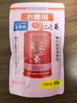 「梅こんぶ茶♡」の画像(1枚目)