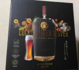 カクテルビールサーバーの画像(1枚目)