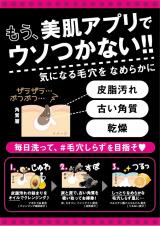私の愛用している洗顔石鹸②の画像(3枚目)