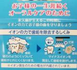 ●モニプラ●Smart KISS YOU子供歯ブラシで歯をぴかぴかに♪の画像(4枚目)