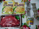 「【あのお店の味!】安い肉で大満足のステーキライス!3人息子が作りました!」の画像(1枚目)