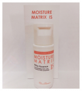 口コミ記事「【モニター】肌バリアを強化するセラミド美容液」の画像
