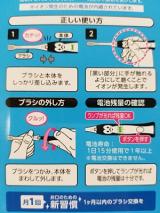 ●モニプラ●Smart KISS YOU子供歯ブラシで歯をぴかぴかに♪の画像(3枚目)