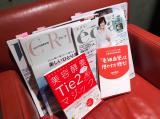 「【7/27】びおらいふさんの「Tie2PLUS」座談会へいってきた!」の画像(3枚目)